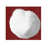 Buy cheap wollastonite powder from wholesalers