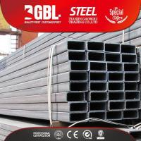 Buy cheap ERW Welded Steel Pipe/ Hollow Section hollow rectangular steel tube sizes chart from wholesalers