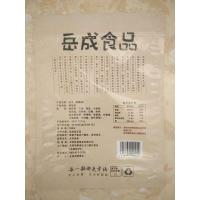 Wholesale Food packaging from china suppliers