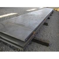 Buy cheap hot sale Cold rolled sgcc spcc dx51d material specification crca steel price per kg from wholesalers
