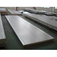 Buy cheap ST50-2 advanced Mild high strength low alloy steel plate chemical composition from wholesalers