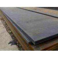 Buy cheap Steel checkered plate size made in china from wholesalers