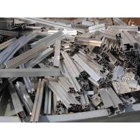 Wholesale Basic metal aluminium extrusion 6063 from china suppliers
