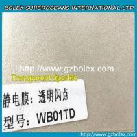 Buy cheap Sparkle Decoration removable static cling window film from wholesalers