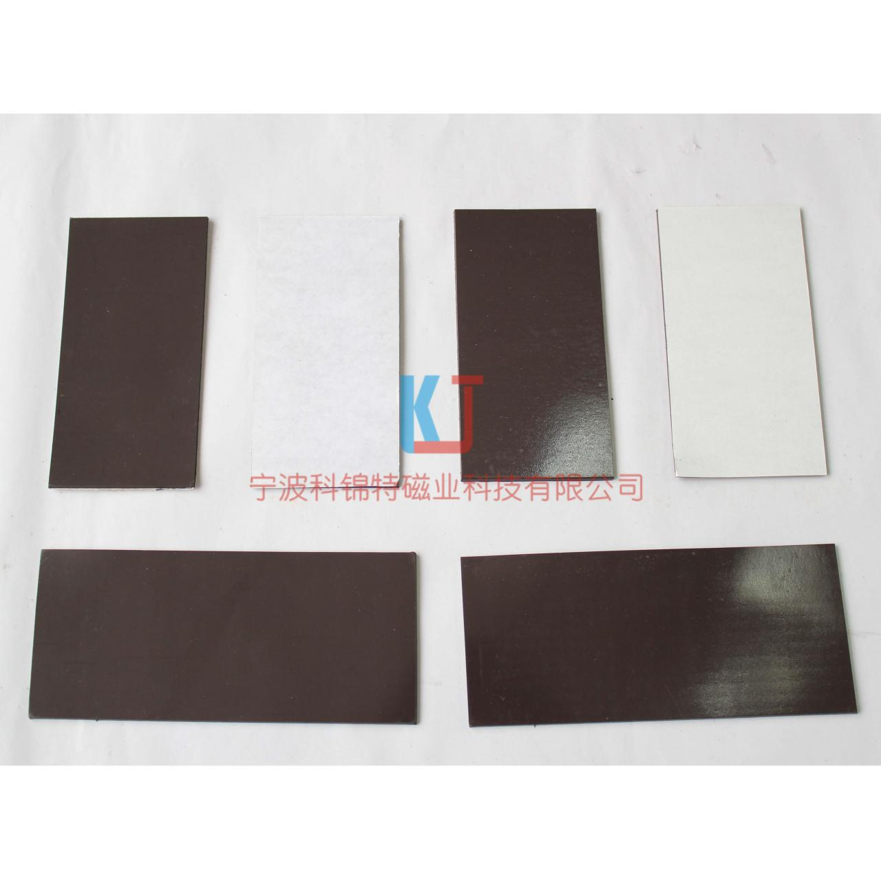 Wholesale Rubber magnet from china suppliers