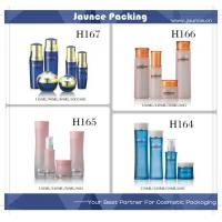 Wholesale Glass Bottle JH-HX-H167 from china suppliers