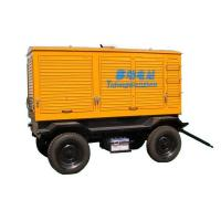 Buy cheap Vehicle mounted mobile power station from wholesalers