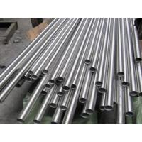 Buy cheap St52 steel vs EU for Imbabura from wholesalers