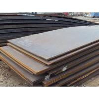 Buy cheap aluminum roofing Ghana for Rio Grande do Sul from wholesalers