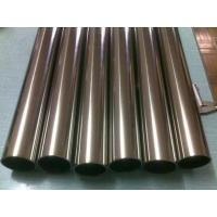 Buy cheap dn 100 mild steel price for Taitung County from wholesalers