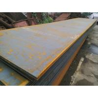 Buy cheap 4140 hollow bar singapore for Tunchang from wholesalers