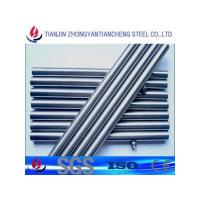 Buy cheap Inconel718 Super Alloy Round Bar from wholesalers