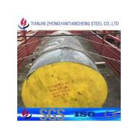 Buy cheap Forged Alloy Steel Bar in Big Diameter from wholesalers