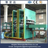Wholesale 2100T Rubber Sheet , Rubber Floor Mat Vulcanizing Press from china suppliers