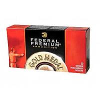 Wholesale Ammunition Federal Gold Medal, 45ACP, 185 Grain, Full Metal Jacket, 50 Round Box from china suppliers