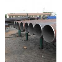 Wholesale HOT EXPANDED STEEL PIPES from china suppliers