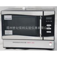 Buy cheap microwave chemical reactor from wholesalers