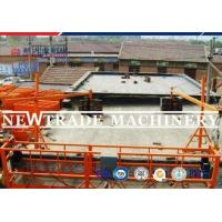 Buy cheap Electric 800kg Construction Lifting ScaffoldingWorkPlatform / Building Cradle from wholesalers
