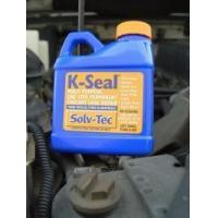 Buy cheap K-Seal (ST5501D) from wholesalers