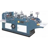 CD DVD VCD Paper Bag Making Machine CD-120 Manufactures