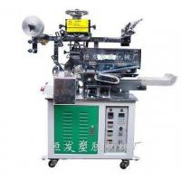 Wholesale Automatic pen Transfer machine from china suppliers