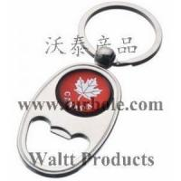 BOTTLE OPENER Bottle Opener, Beer Bottle Opener Manufactures