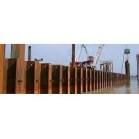 Wholesale HZ Combined Wall Pile from china suppliers