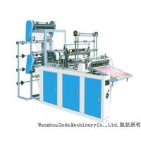 China Plastic Bag Making Machine 4 line bottom sealing and cutting bag machine on sale