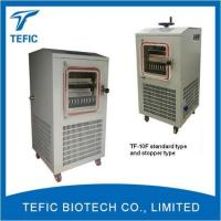 China Pilot Freeze Dryer Suppliers, In-situ Freeze Dried Food Machine Hot Sale on sale