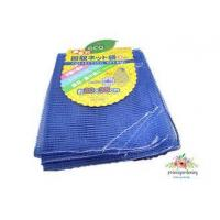 Buy cheap Recyclable Reusable Vegetable Bags , Garden Plant Reusable Mesh Produce Bags from wholesalers