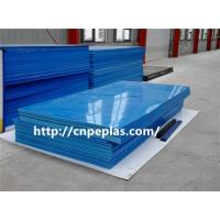 Wholesale high density polyethylene hdpe sheet professional manufacturer from china suppliers