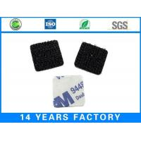 Buy cheap Hook and Loop Coins 20mm 100% Nylon Sticky Adhesive Hook And Loop Dots from wholesalers