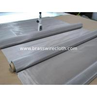 Buy cheap FeCrAl Mesh FeCrAl 0Cr23Al5 Resistance Heating Wire Mesh from wholesalers
