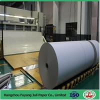 Buy cheap Fireproof PVC MGO Ceiling Board from wholesalers