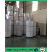 Buy cheap A4 Copy Paper, Copy Paper, Multi Purpose A4 Paper from wholesalers