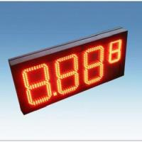 China LED Display 8 inch 8.888 gas price sign on sale