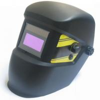 Buy cheap Liquid-crystal-welding-mask+(WH3100) from wholesalers