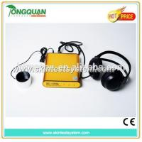 Buy cheap Factory Price Portable Body 3D NLS Health Analyzer from wholesalers