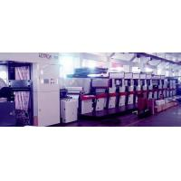 Buy cheap DHDF210-DHDF420 Digital Flexo Printing Machine from wholesalers