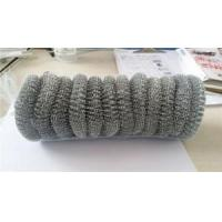 Kitchen Cleaning Ball Home New Type stainless steel Mesh Scourer For household cleaning