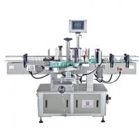 Labeler Round bottle labeling machine Manufactures