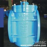 Buy cheap Cast Steel Soft Sealing RF Flanged Eccentric Plug Valve from wholesalers