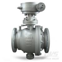 Buy cheap 2- Piece Carbon Steel Trunnion Mounted Ball Valve from wholesalers