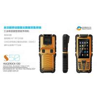 Wholesale Mobile GIS App Rugged date-collecting terminal S50 from china suppliers