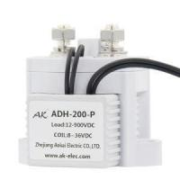 Wholesale Telecommunication System Power Supply Power DC Relay 48VDC 200A Automotive Relay from china suppliers