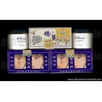 Buy cheap Jiaoli LOT of 3 boxes of Day and Night Cream from wholesalers
