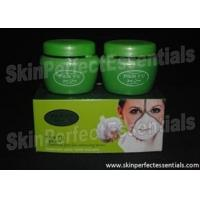 Buy cheap 7 boxes PAN YU 7-day Whitening Speckle - Removing Series (Green Box) 2 tubs x 20 g from wholesalers