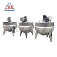Buy cheap Emulsifying cooking kettle from wholesalers
