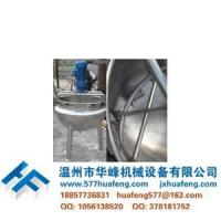 Buy cheap steam cooking jacketed kettle tilting cooking pot from wholesalers