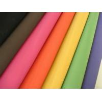 Wholesale P/C fabric series solidcolorpoly from china suppliers